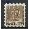 Indie 1979 Mi 788 Czyste **