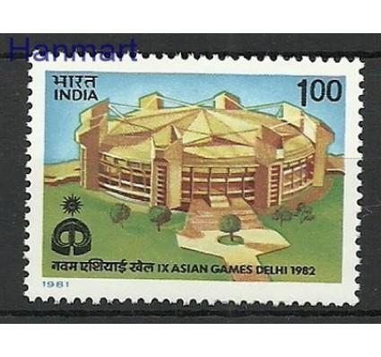 Znaczek Indie 1981 Mi 889 Czyste **