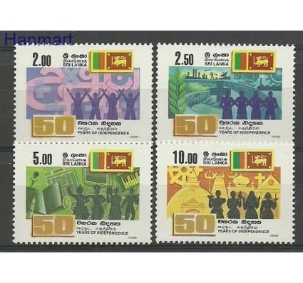 Znaczek Sri Lanka 1998 Mi 1158-1161 Czyste **