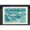 Wietnam 1958 Mi 91 Czyste **