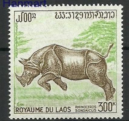 Znaczek Laos 1971 Mi 322 Czyste **