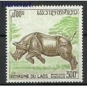 Laos 1971 Mi 322 Czyste **