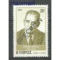 Cypr  2001 Mi spe 985 Czyste **