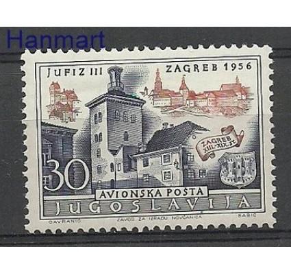 Znaczek Jugosławia 1956 Mi 789 Czyste **