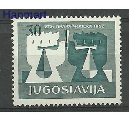Jugosławia 1958 Mi 870 Czyste **