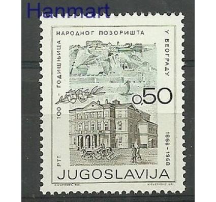 Znaczek Jugosławia 1968 Mi 1306 Czyste **
