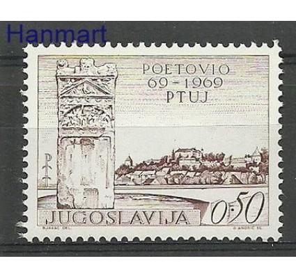 Znaczek Jugosławia 1969 Mi 1328 Czyste **