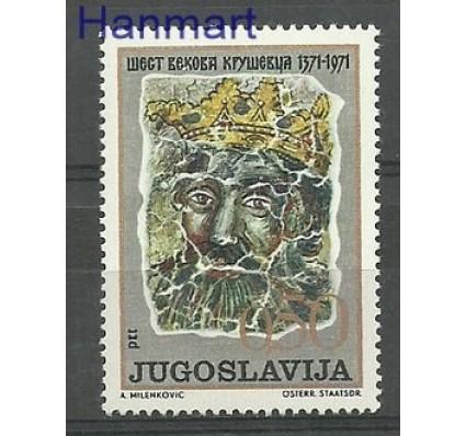 Znaczek Jugosławia 1971 Mi 1426 Czyste **