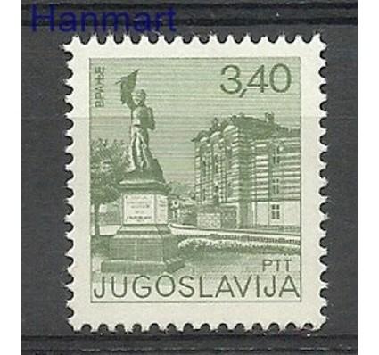 Znaczek Jugosławia 1977 Mi 1694A Czyste **