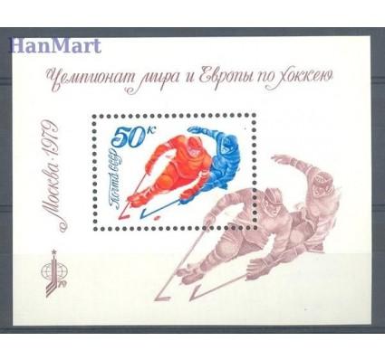 ZSRR 1979 Mi bl 137 Czyste **