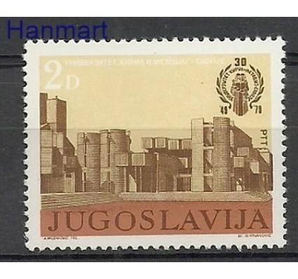 Znaczek Jugosławia 1979 Mi 1786 Czyste **