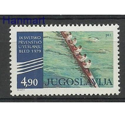 Znaczek Jugosławia 1979 Mi 1795 Czyste **