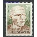 Jugosławia 1979 Mi 1807 Czyste **