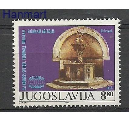 Znaczek Jugosławia 1982 Mi 1948 Czyste **