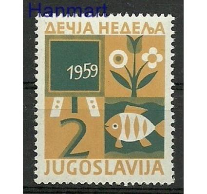 Znaczek Jugosławia 1959 Mi zwa 23 Czyste **
