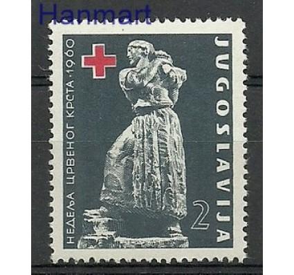 Znaczek Jugosławia 1960 Mi zwa 24 Czyste **
