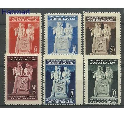 Znaczek Jugosławia 1945 Z podlepką *