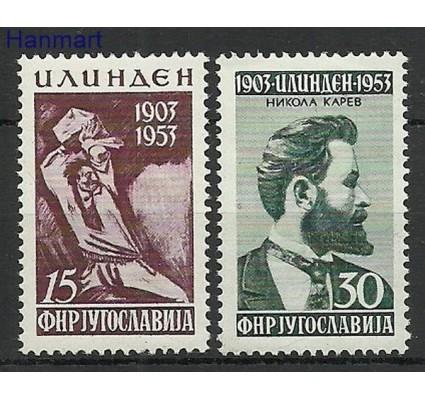 Znaczek Jugosławia 1953 Mi 731-732 Z podlepką *