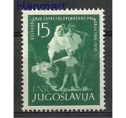 Znaczek Jugosławia 1953 Mi 733 Z podlepką *