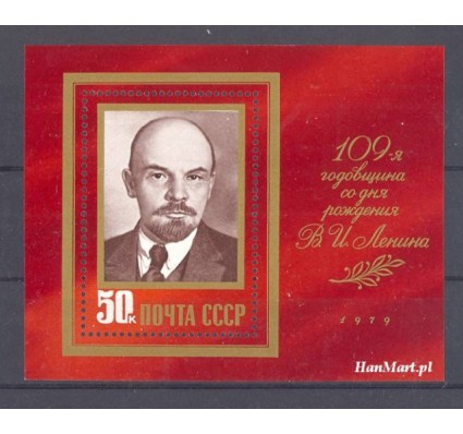 ZSRR 1979 Mi bl 138 Czyste **