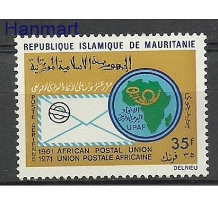 Znaczek Mauretania 1971 Mi 426 Czyste **