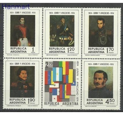 Znaczek Argentyna 1974 Mi 1195-1200 Czyste **