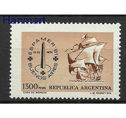 Znaczek Argentyna 1981 Mi 1529 Czyste **