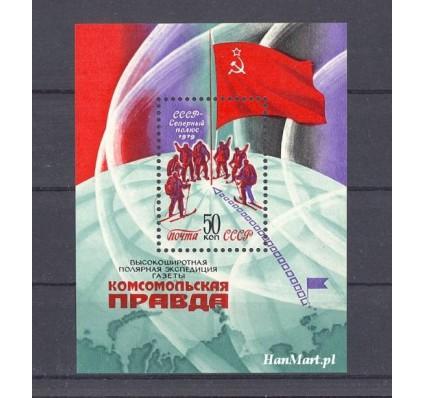 ZSRR 1979 Mi bl 142 Czyste **