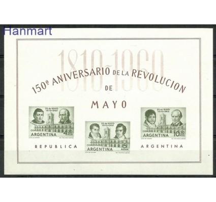 Znaczek Argentyna 1960 Mi bl 14 Czyste **
