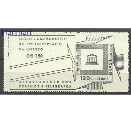 Znaczek Brazylia 1966 Mi bl 17 Czyste **