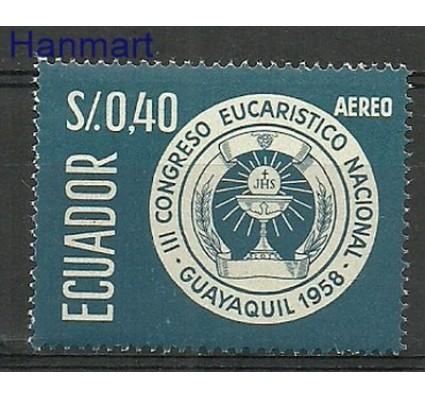 Znaczek Ekwador 1958 Mi 977 Czyste **