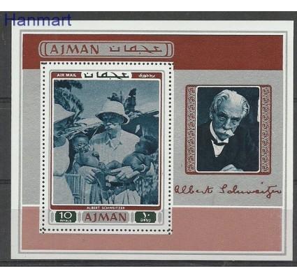 Znaczek Ajman / Adżman 1971 Mi bl 271 Czyste **
