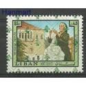 Liban 1978 Mi 1277 Czyste **