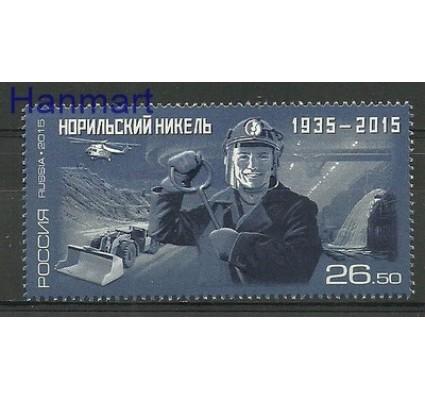 Znaczek Rosja 2015 Mi 2176 Czyste **