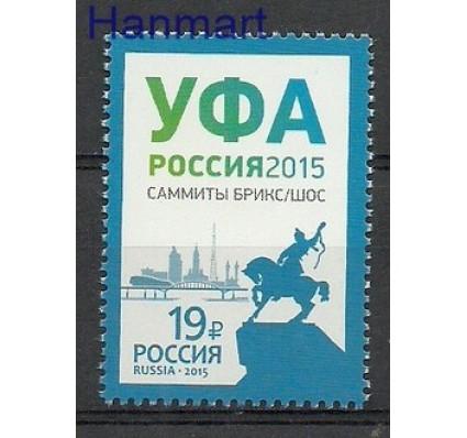 Znaczek Rosja 2015 Mi 2186 Czyste **