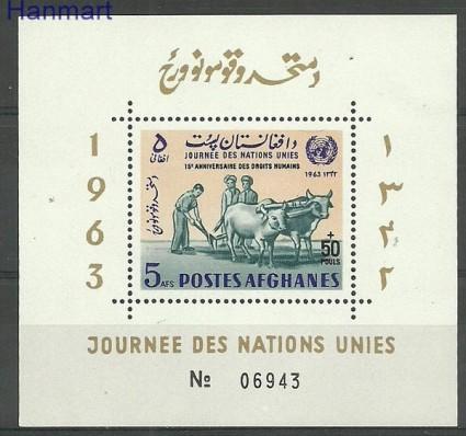 Znaczek Afganistan 1964 Mi bl 55 Czyste **