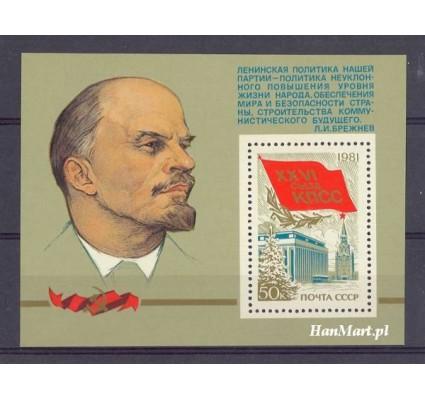 ZSRR 1981 Mi bl 149 Czyste **