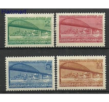 Znaczek Jugosławia 1948 Mi 548-551 Z podlepką *