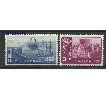 Znaczek Riukiu 1953 Mi 36-37 Czyste **