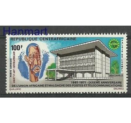 Znaczek Republika Środkowoafrykańska 1971 Mi 247 Czyste **