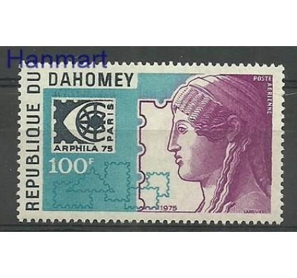 Znaczek Dahomej 1975 Mi 628 Czyste **