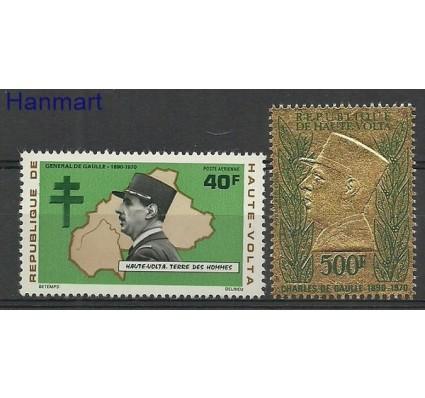 Znaczek Burkina Faso 1971 Mi 352-353 Czyste **