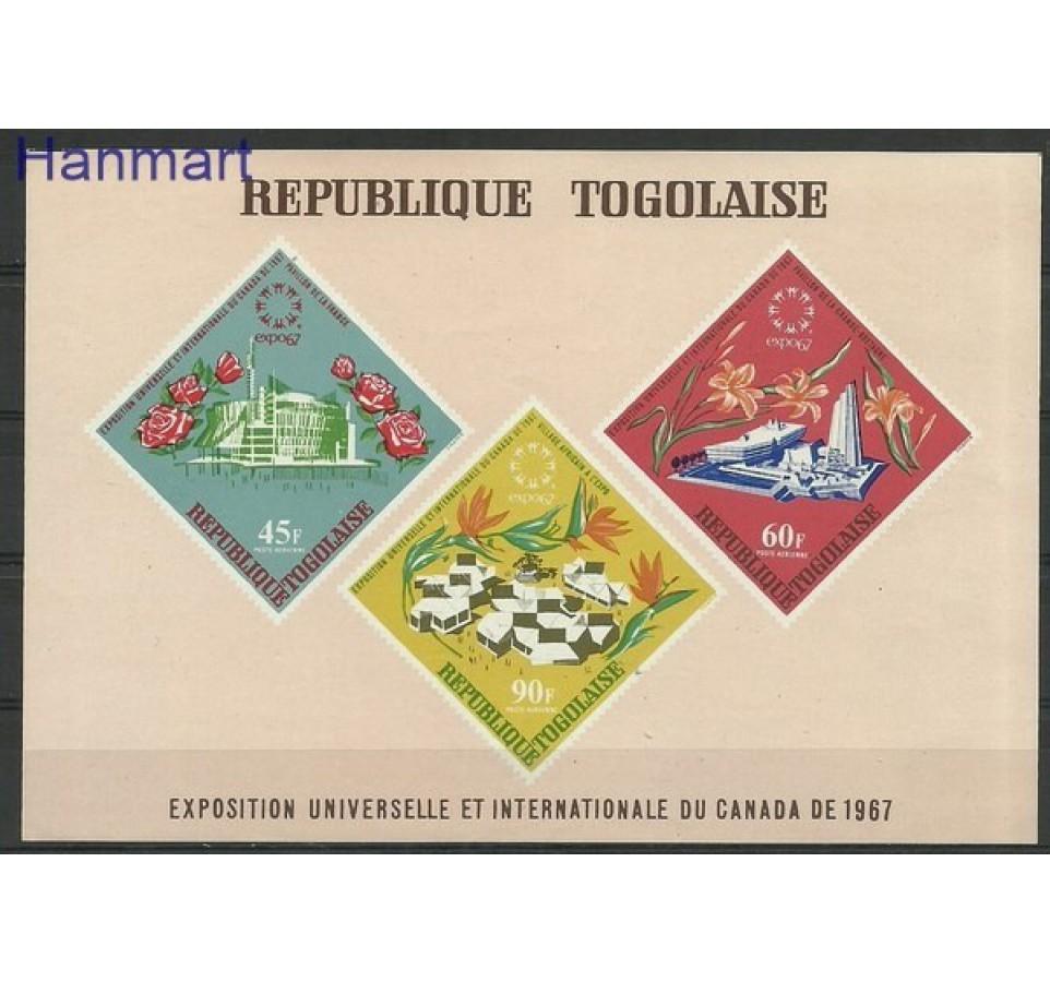 Togo 1967 Mi bl 29 Czyste **