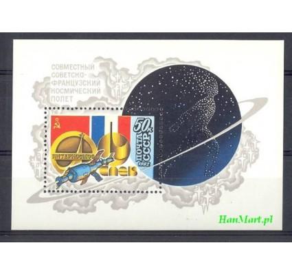 ZSRR 1982 Mi bl 156 Czyste **