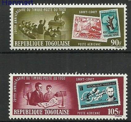 Togo 1967 Mi 620-621 Czyste **