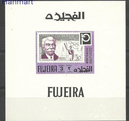 Znaczek Fujeira / Fudżajra 1972 Czyste **
