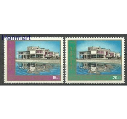 Znaczek Kuwejt 1974 Mi 624-625 Czyste **