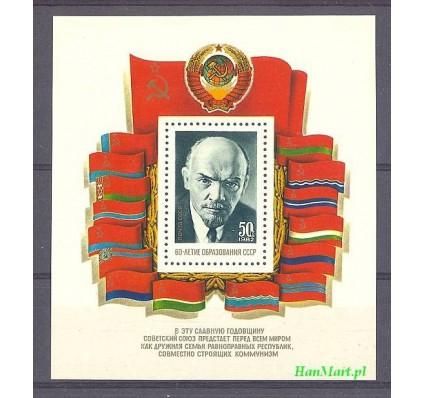 ZSRR 1982 Mi bl 159 Czyste **