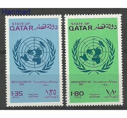 Znaczek Katar 1980 Mi 792-793 Czyste **