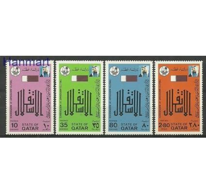 Znaczek Katar 1983 Mi 850-853 Czyste **